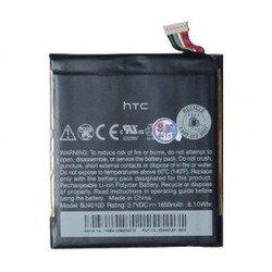 Аккумулятор для HTC One S (BJ40100) (М0040793)