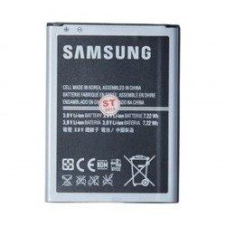 Аккумулятор для Samsung Galaxy S4 Mini i9190 (EB-B500AE) (М0945228)