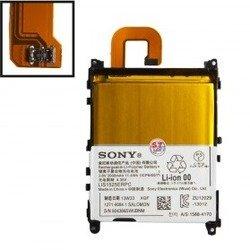 Аккумулятор для Sony Xperia Z1 C6903 (LIS1525ERPC) (М0948264)