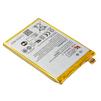 Аккумулятор для ASUS ZenFone 2 ZE551ML (Liberti Project 0L-00028955) - АккумуляторАккумуляторы для мобильных телефонов<br>Аккумулятор рассчитан на продолжительную работу и легко восстанавливает работоспособность после глубокого разряда.<br>