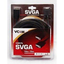 Кабель SVGA 15M-SVGA 15M 10м (VCOM PRO) (черный)