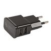 Универсальное сетевое зарядное устройство, адаптер 2хUSB, 2.1А (Liberti Project 0L-00030218) (черный) - Сетевой адаптер 220v - USB, ПрикуривательСетевые адаптеры 220v - USB, Прикуриватель<br>Сетевое зарядное устройство, оснащенное двумя разъемами USB, предназначено для зарядки цифровой техники от сети переменного тока. Ток заряда 2.1А.<br>