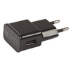 Универсальное сетевое зарядное устройство, адаптер 1хUSB, 1А (Liberti Project 0L-00030216) (черный) - Сетевой адаптер 220v - USB, ПрикуривательСетевые адаптеры 220v - USB, Прикуриватель<br>Сетевое зарядное устройство, оснащенное одним разъемом USB, предназначено для зарядки цифровой техники от сети переменного тока. Ток заряда 1А.<br>