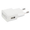 Универсальное сетевое зарядное устройство, адаптер 1хUSB, 1А (Liberti Project 0L-00030217) (белый) - Сетевой адаптер 220v - USB, ПрикуривательСетевые адаптеры 220v - USB, Прикуриватель<br>Сетевое зарядное устройство, оснащенное одним разъемом USB, предназначено для зарядки цифровой техники от сети переменного тока. Ток заряда 1А.<br>