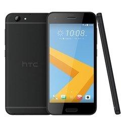 HTC One A9s Cast Iron (99HAKY030-00) (черный) :::