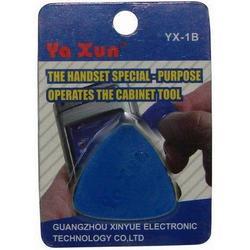 Инструмент для вскрытия корпусов Yaxun YX-1B (М0016272)