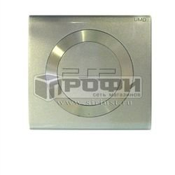 Крышка UMD механизма для Sony PSP Slim 2000 (М0020043) (серебристый)