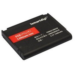 Аккумулятор для Samsung GT-i7500, GT-i7500H, GT-i8000 Omnia II, GT-i8000H, GT-i9020, GT-i9023 Nexus S, SCH-i200 (iSmartdigi BMP-206)