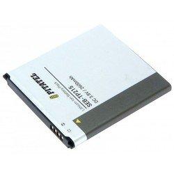 Аккумулятор для Samsung Galaxy S4 GT-i9500 (Pitatel SEB-TP215)