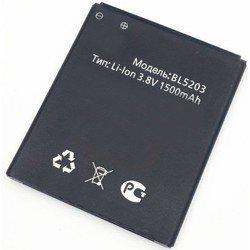 Аккумулятор для Fly IQ442 Quad Miracle 2 (PDD-714)