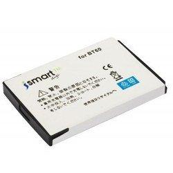 Аккумулятор для Motorola A1200 MING, A3100, A732, A810, A910, C115, C160,  C168I, C193, C290, C975, C980, E1000, E1070, E770, EM28, EM330, EX130, FlipOut, FlipSide (iSmartdigi BMP-406)