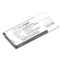 Аккумулятор для Samsung Galaxy S5 Mini SM-G800F, SM-G800H, SM-G800Y (BMP-249)