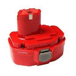 Аккумулятор для инструмента Makita (2.1Ah 18V) (TSB-033-MAK18A-21M)