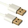 Дата-кабель USB AM-USB AM 0.5м (Greenconnect GCR-UM6M-AAG-0.5m) (белый) - Usb, hdmi кабель, переходникUSB-, HDMI-кабели, переходники<br>Кабель интерфейсный, длина 0.5м, USB 2.0, разъемы USB AM(штекер) - USB AM(штекер), 30/30 AWG, морозостойкий, позолоченные контакты.<br>