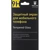 Защитное стекло для Highscreen Easy S (Tempered Glass YT000010467) (прозрачное) - ЗащитаЗащитные стекла и пленки для мобильных телефонов<br>Защитное стекло поможет уберечь дисплей от внешних воздействий и надолго сохранит работоспособность смартфона.<br>