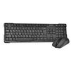 Smartbuy ONE 114348AG (черный) - Мыши и КлавиатурыМыши и Клавиатуры<br>Smartbuy ONE 114348AG - комплект клавиатура и мышь, беспроводной, USB, мышь: 3 клавиши, клавиатура: классическая.<br>
