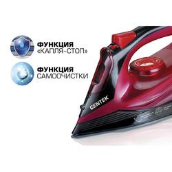 Centek CT-2351 (красный)
