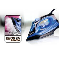 Centek CT-2351 (синий)
