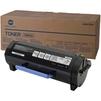 Тонер для Konica Minolta bizhub 3320 (A6WT00W TNP43) (черный) - Тонер для принтераТонеры для принтеров<br>Тонер совместим с моделями: Konica Minolta bizhub 3320.<br>