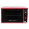 Чудо Пекарь ЭДБ-0121 (красный) - Мини-печь, ростерМини-печи, ростеры<br>Электрическая мини-печь, мощность - 1500 Вт, полезный объем - 39 л, переключатель режимов нагрева духовки.<br>
