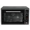 Чудо Пекарь ЭДБ-0121 (черный) - Мини-печь, ростерМини-печи, ростеры<br>Электрическая мини-печь, мощность - 1500 Вт, полезный объем - 39 л, переключатель режимов нагрева духовки.<br>