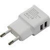 Универсальное сетевое зарядное устройство, адаптер 2хUSB, 2.1А (VCOM CA-DC528) (белый) - Сетевой адаптер 220v - USB, ПрикуривательСетевые адаптеры 220v - USB, Прикуриватель<br>Питание от бытовой электросети, 2xUSB - 1А/2.1A.<br>