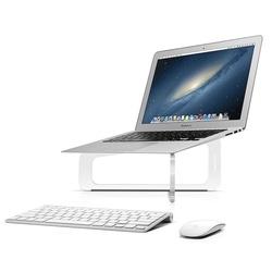 Подставка для Apple MacBook (Twelve South Ghost Stand 12-1308) (прозрачный)