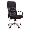 Chairman 610 (7001685) (черный) - Стул офисный, компьютерныйКомпьютерные кресла<br>Chairman 610 - офисное кресло, механизм качания с возможностью фиксации кресла в рабочем положении, газлифт, обивка сиденья ткань, обивка спинки сетка, подлокотники пластиковые с хромированными вставками, крестовина: хромированный металл.<br>