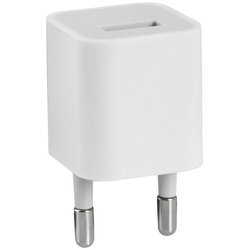 Универсальное сетевое зарядное устройство 1хUSB (Defender EPA-01 83534) (белый)