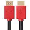 Кабель HDMI - HDMI 0.3м (Greenconnect GCR-HM450-0.3m) (красный, черный) - HDMI кабель, переходникHDMI кабели и переходники<br>Кабель с разъемами 2хHDMI, версия 1.4, бескислородная медь/30 AWG, экран, позолоченные контакты, 10.2 Гбит/с, 3D, 4K, длина 0.3 метра.<br>