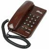 Ritmix RT-320 (коричневый) - Проводной телефонПроводные телефоны<br>Проводной телефон, повторный набор номера, настенная установка, регулятор громкости звонка.<br>