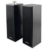 Perfeo PHAROS (PF-2080) (черный) - Колонка для компьютераКомпьютерная акустика<br>Perfeo PHAROS - колонки 2.0, мощность 6 Вт (RMS), USB, 50 – 18000 Гц, 4 Ом. Возможно использование с любым источником звука с аудио выходом 3.5 мм: компьютер, планшет, смартфон, MP3 плеер.<br>