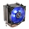 Antec C40 - Кулер, охлаждениеКулеры и системы охлаждения<br>Кулер для процессора, 4pin PWM, 1х92 мм вентилятор, 4х теплотрубки.<br>