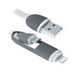 Кабель USB - microUSB, Lightning (Defender USB10-03BP) (белый) - Usb, hdmi кабельUSB-, HDMI-кабели, переходники<br>Кабель для зарядки и синхронизации портативных устройств, разъемы USB - microUSB с переходником на Lightning, тип USB 2.0, длина 1м.<br>