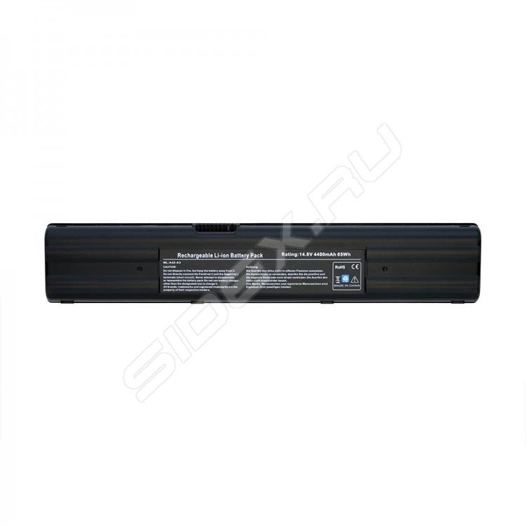 Аккумулятор Tempo LPB-NX6120 for HP Compaq Business Notebook nx6100/nx6120/nc6400/nx5100/nc6120/nc6200/nx6300/6510b/6515b