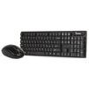 Smartbuy ONE 219330AG (черный) - Мыши и КлавиатурыМыши и Клавиатуры<br>Smartbuy ONE 219330AG - набор клавиатура и мышь, беспроводной, до 10 м, USB. Мышь: оптическая, 3 клавиши, 1600dpi, 1хАА. Клавиатура: 104 клавиши, 1хАААА.<br>
