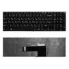Клавиатура для ноутбука Sony FIT 15, SVF15, SVF152 Series (KB-101431) (черный) - Клавиатура для ноутбукаКлавиатуры для ноутбуков<br>Клавиатура легко устанавливается и идеально подойдет для Вашего ноутбука.<br>