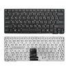 Клавиатура для ноутбука Sony Vaio VPC-CA, VPCCA, VPC-SA, VPCSA (KB-101094) (черный) - Клавиатура для ноутбукаКлавиатуры для ноутбуков<br>Клавиатура легко устанавливается и идеально подойдет для Вашего ноутбука.<br>