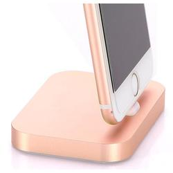 Док станция для Apple iPhone (COTEetCI Base8 Lightning stand) (золотистый)