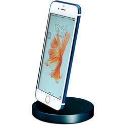 Док станция для Apple iPhone (COTEetCI Base9 Lightning stand) (синий)