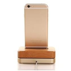 Док станция для Apple iPhone (Samdi 273333) (золотистый)