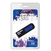 OltraMax 250 8GB (синий) - USB Flash driveUSB Flash drive<br>OltraMax 250 8GB - флеш-накопитель, объем 8Гб, USB 2.0, 15Мб/с, пластик, выдвижной разъем.<br>