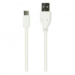 Дата-кабель USB - USB TYPE C 1.2м (Smartbuy iK-3112) (белый)