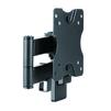 Ultramounts UM861 (черный) - Подставка, кронштейнПодставки и кронштейны<br>Для использования с телевизорами диагональю 13-27, весом до 20кг. Возможен наклон до 12 градусов и подъем до 5 градусов. Поворот влево и вправо на 45 градусов. Расстояние телевизора от стены 50-263 мм. VESA 75x75, 100x100.<br>