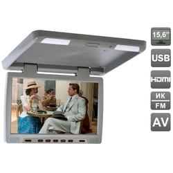 Потолочный автомобильный монитор (AVIS AVS115) (серый)