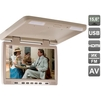 Потолочный автомобильный монитор (AVIS AVS115) (бежевый) - Телевизор, монитор в машинуАвтомобильные телевизоры<br>Автомобильный потолочный монитор, экран 15.6, со встроенным медиаплеером. Вход HDMI, поддержка USB и SD. Встроенная светодиодная лампа подсветки.<br>