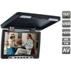 Потолочный автомобильный монитор (AVIS AVS115) (черный) - Телевизор, монитор в машину