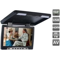 Потолочный автомобильный монитор (AVIS AVS115) (черный)