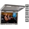 Потолочный автомобильный монитор (AVIS AVS117) (серый) - Телевизор, монитор в машину