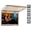 Потолочный автомобильный монитор (AVIS AVS117) (бежевый) - Телевизор, монитор в машинуАвтомобильные телевизоры<br>Автомобильный потолочный монитор, экран 17, 1440х900, со встроенным медиаплеером. Вход HDMI, поддержка USB и SD. Встроенная светодиодная лампа подсветки.<br>